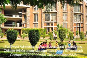 Direct Admission in top colleges of UPTU/AKTU under Management Quota
