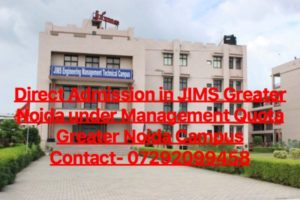 Direct Admission in JIMS Greater Noida under Management Quota